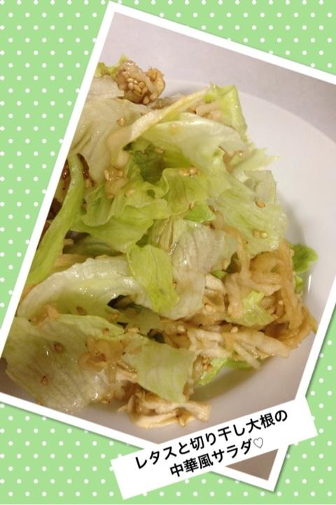レタスとわかめの中華風サラダ♡